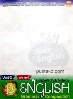 English Grammar & Composition (Patel & Patel)