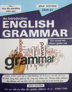English Grammar by Gyan Prakashan