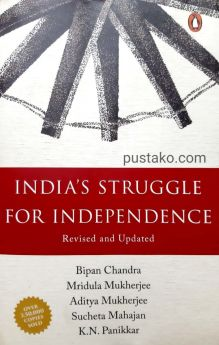India Struggle for Independence (In English) by Bipan Chandra