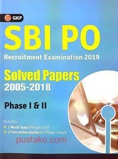 SBI PO Solved Papers 2005 to 2018 (In English)